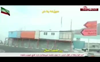 فیلم/ متفاوتترین سیزده بدر تاریخ در تهران