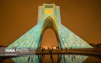 تصاویر جشن نیمه شعبان در ایران,عکس جشن نیمه شعبان در تهران,جشن نیمه شعبان در اصفهان