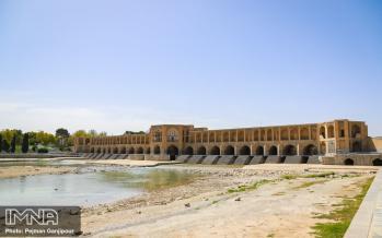 تصاویر روز طبیعت سال 99 در تهران و اصفهان,عکس های سیزده بدر در اصفهان,عکس های سیزده بدر سال 99 در اصفهان