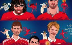کاریکاتور در مورد بازیکنان شماره هفت تیم منچستر یونایتد,کاریکاتور,عکس کاریکاتور,کاریکاتور ورزشی