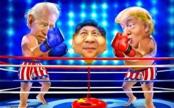 کاریکاتور درمورد اختلافات ترامپ و بایدن با چین