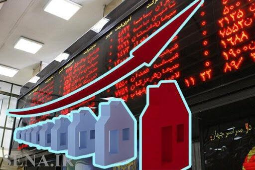 معاملات بازار مسکن و بورس,اخبار اقتصادی,خبرهای اقتصادی,مسکن و عمران