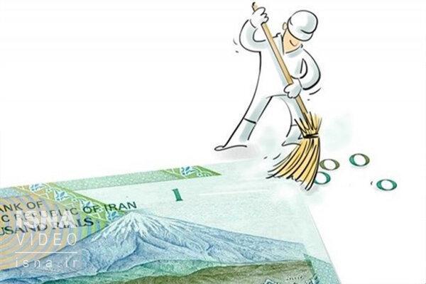 لایحه حذف چهار صفر از پول ملی,اخبار سیاسی,خبرهای سیاسی,مجلس