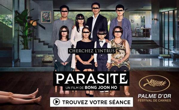 نقدی بر فیلم parasite,اخبار فیلم و سینما,خبرهای فیلم و سینما,اخبار سینمای جهان