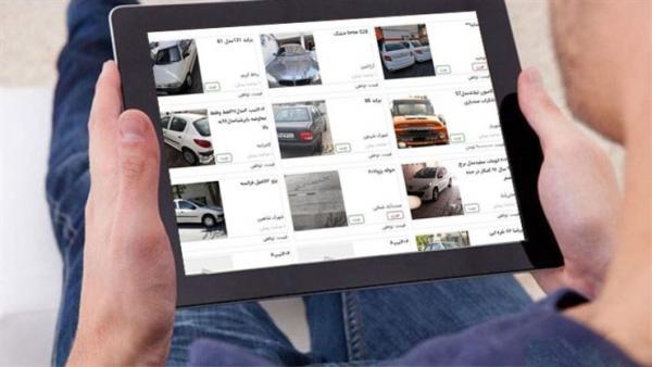 درج قیمت خودرو در آگهیهای اینترنتی,اخبار خودرو,خبرهای خودرو,بازار خودرو