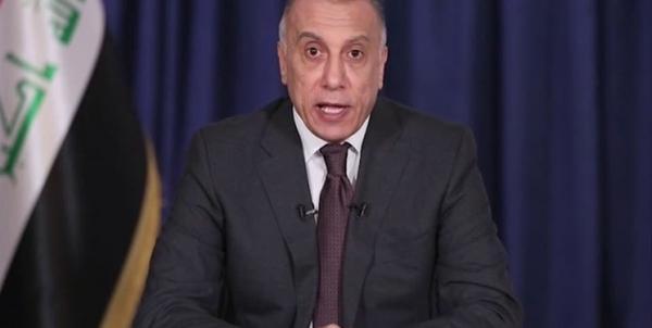 مصطفی الکاظمی,اخبار سیاسی,خبرهای سیاسی,خاورمیانه