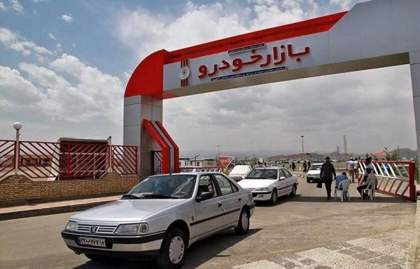 قیمت خودرو در تاریخ 21 اردیبهشت 99,اخبار خودرو,خبرهای خودرو,بازار خودرو