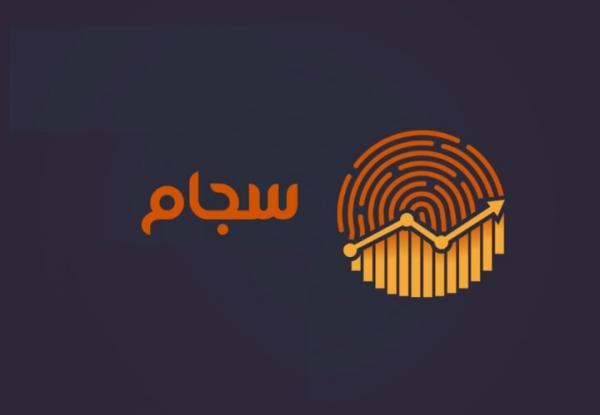 احراز هویت غیرحضوری برای دریافت کد بورسی,اخبار اقتصادی,خبرهای اقتصادی,بورس و سهام