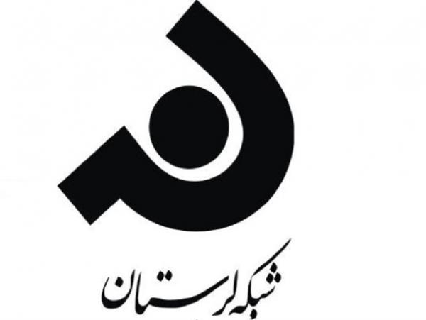 دستگیری مدیرکل صدا و سیمای لرستان,اخبار صدا وسیما,خبرهای صدا وسیما,رادیو و تلویزیون