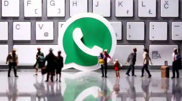 مسنجر روم واتساپ,اخبار دیجیتال,خبرهای دیجیتال,شبکه های اجتماعی و اپلیکیشن ها