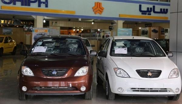 فروش فوق العاده محصولات سایپا,اخبار خودرو,خبرهای خودرو,بازار خودرو