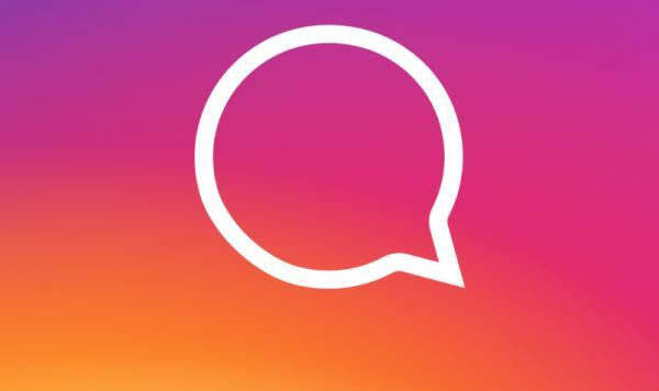 سنجاق کردن کامنت در اینستاگرام,اخبار دیجیتال,خبرهای دیجیتال,شبکه های اجتماعی و اپلیکیشن ها