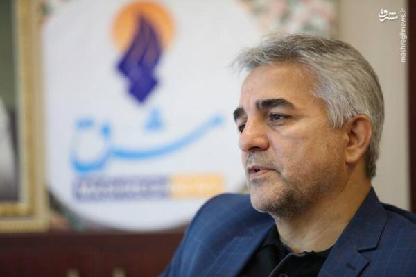 مهدی فرجی,اخبار صدا وسیما,خبرهای صدا وسیما,رادیو و تلویزیون