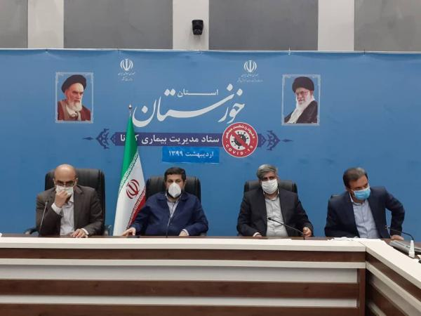 استاندار خوزستان,اخبار اجتماعی,خبرهای اجتماعی,شهر و روستا