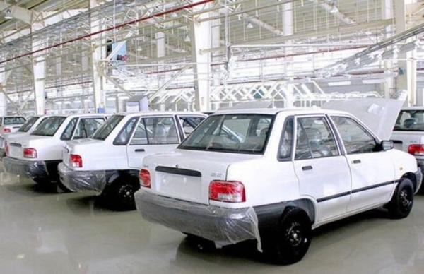 قیمت روز خودرو در 27 اردیبهشت 99,اخبار خودرو,خبرهای خودرو,بازار خودرو