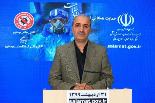 سید حامد برکاتی,اخبار اجتماعی,خبرهای اجتماعی,خانواده و جوانان