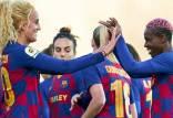 تیم فوتبال زنان بارسلونا,اخبار ورزشی,خبرهای ورزشی,ورزش بانوان