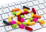 فروش داروی اینترنتی,اخبار حوادث,خبرهای حوادث,جرم و جنایت