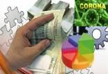 تاثیر کرونا بر اقتصاد جهان,اخبار اقتصادی,خبرهای اقتصادی,اقتصاد جهان