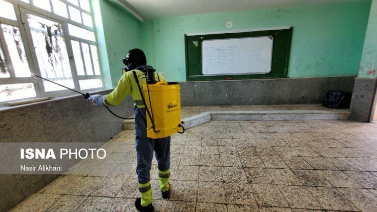 تصاویر ضدعفونی کردن مدارس در قشم,عکس های ضدعفونی کردن مدارس قشم,تصاویری از ضدعفونی مدرسه ها در قشم