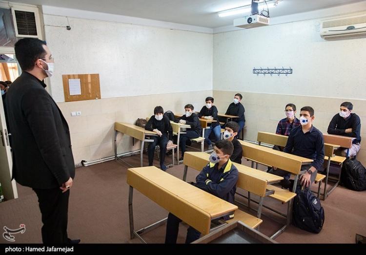 تصاویر بازگشایی مدارس جهت رفع اشکال دانش آموزان,عکس بازگشایی مدارس در شرایط کرونایی,عکس های باز شدن مدارس در روزهای کرونایی