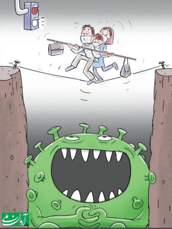 کاریکاتور در مورد وضعیت سفید کرونا در ایران,کاریکاتور,عکس کاریکاتور,کاریکاتور اجتماعی