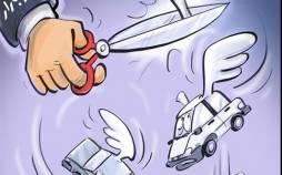 کاریکاتور در مورد کاهش قیمت در بازار خودرو,کاریکاتور,عکس کاریکاتور,کاریکاتور اجتماعی