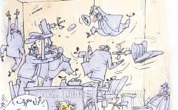 کاریکاتور در مورد درگیری در هیئت مدیره استقلال و پرسپولیس,کاریکاتور,عکس کاریکاتور,کاریکاتور ورزشی