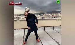 فیلم/ مهارت دختر فوتبالیست ایرانی در تمرینات روزهای کرونایی تهران
