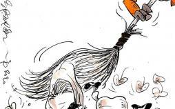 کاریکاتور در مورد رفتار سحر قریشی با یک پاکبان,کاریکاتور,عکس کاریکاتور,کاریکاتور هنرمندان