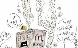 کاریکاتور در مورد مشکلات مدیریتی در فوتبال ایران,کاریکاتور,عکس کاریکاتور,کاریکاتور ورزشی