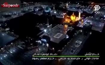 فیلم/ روضه عجیب محمود کریمی درباره تخته نرد و قمار بازی!