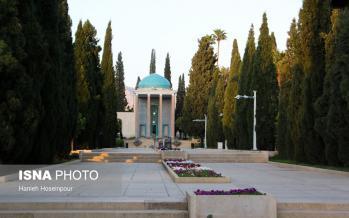 تصاویر روز بزرگداشت سعدی,عکس های روز سعدی,تصاویری از روز سعدی در شیراز