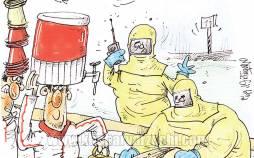 اینفوگرافیک در مورد تست کرونای دو عضو تدارکات لیگ برتر,کاریکاتور,عکس کاریکاتور,کاریکاتور ورزشی