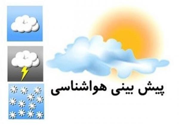 پیش بینی وضعیت آب و هوا99/03/01,اخبار اجتماعی,خبرهای اجتماعی,وضعیت ترافیک و آب و هوا