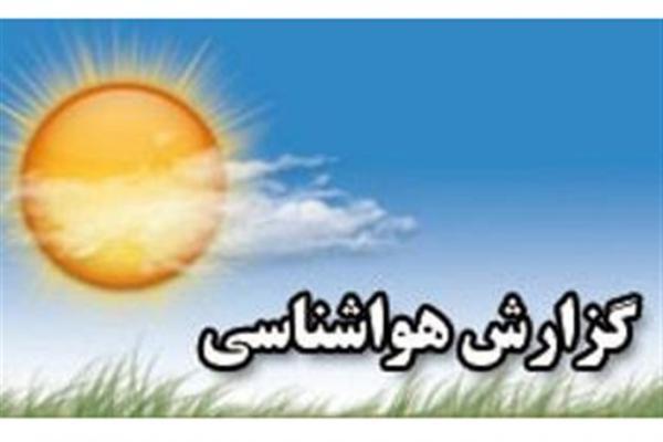 پیش بینی وضعیت آب و هوا 99/03/08,اخبار اجتماعی,خبرهای اجتماعی,وضعیت ترافیک و آب و هوا