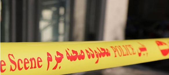 وقوع یک قتل در شمال تهران,اخبار حوادث,خبرهای حوادث,جرم و جنایت