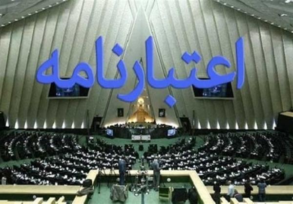 اعتبارنامه غلامرضا تاجگردون و کاظم دلخو,اخبار سیاسی,خبرهای سیاسی,مجلس