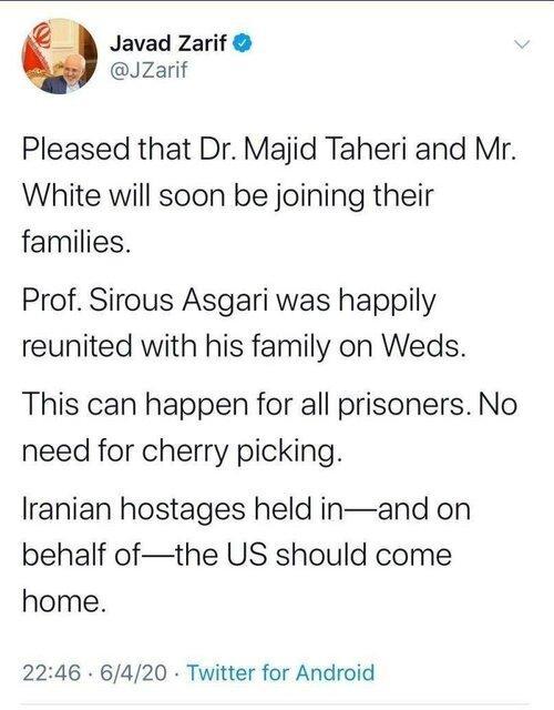 تبادل زندانیان ایرانی و آمریکایی,اخبار سیاسی,خبرهای سیاسی,سیاست خارجی