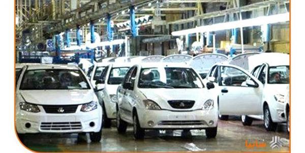 گروه خودروسازی سایپا,اخبار خودرو,خبرهای خودرو,بازار خودرو