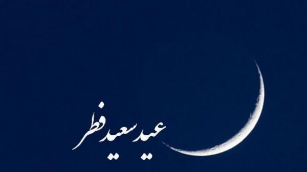 عید فطر در کشورهای عربی,اخبار مذهبی,خبرهای مذهبی,فرهنگ و حماسه