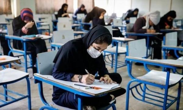 آخرین وضعیت برگزاری امتحانات
