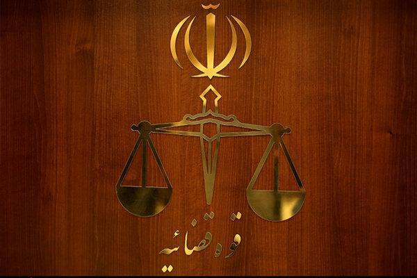 واکنش دادسرای تهران به اتهامات علیه استاندار خوزستان,اخبار اجتماعی,خبرهای اجتماعی,حقوقی انتظامی