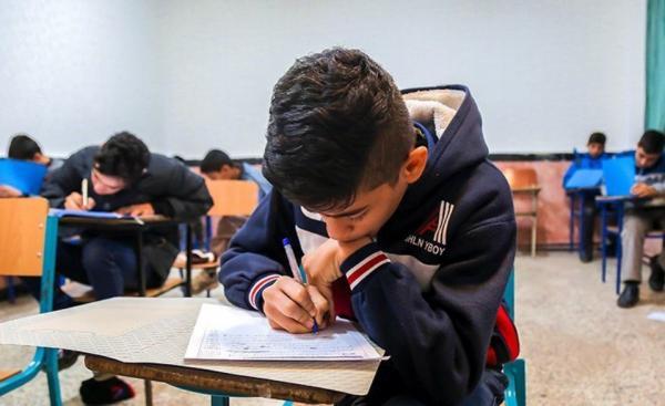 ثبتنام آزمون ورودی مدارس نمونه دولتی,نهاد های آموزشی,اخبار آموزش و پرورش,خبرهای آموزش و پرورش