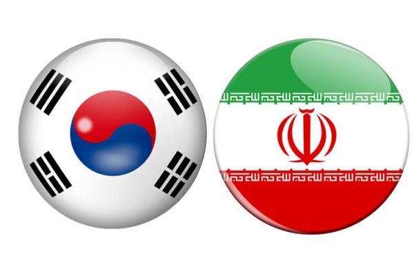 ایران و کره جنوبی,اخبار سیاسی,خبرهای سیاسی,سیاست خارجی