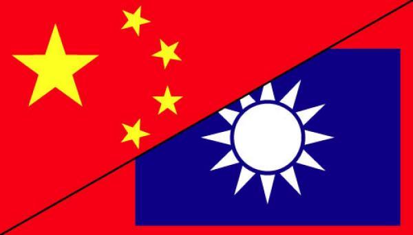 جنگ چین و تایوان,اخبار سیاسی,خبرهای سیاسی,اخبار بین الملل
