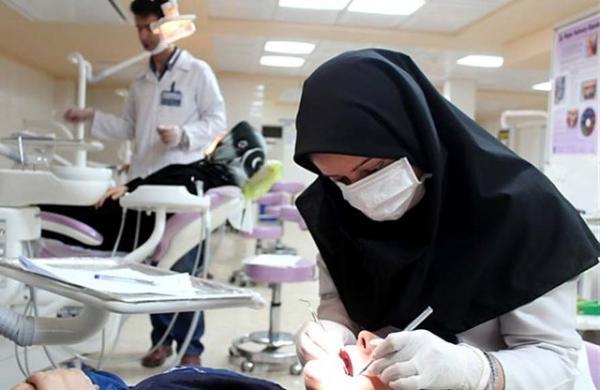 آزمون دانشنامه دندانپزشکی,نهاد های آموزشی,اخبار آزمون ها و کنکور,خبرهای آزمون ها و کنکور