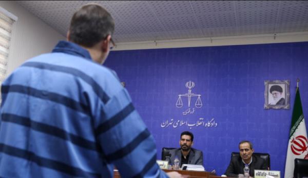 چهارمین جلسه رسیدگی به اتهامات ۲۱ متهم کلان ارزی,اخبار اجتماعی,خبرهای اجتماعی,حقوقی انتظامی
