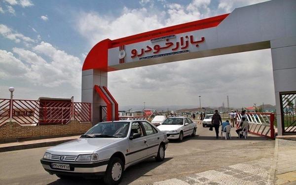 قیمت خودرو در 11 خرداد 99,اخبار خودرو,خبرهای خودرو,بازار خودرو