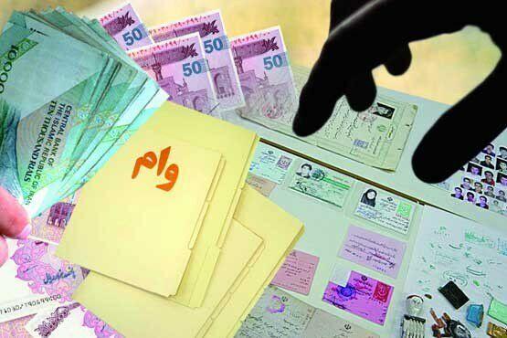 زمان پرداخت وام قرضالحسنه,اخبار اقتصادی,خبرهای اقتصادی,بانک و بیمه